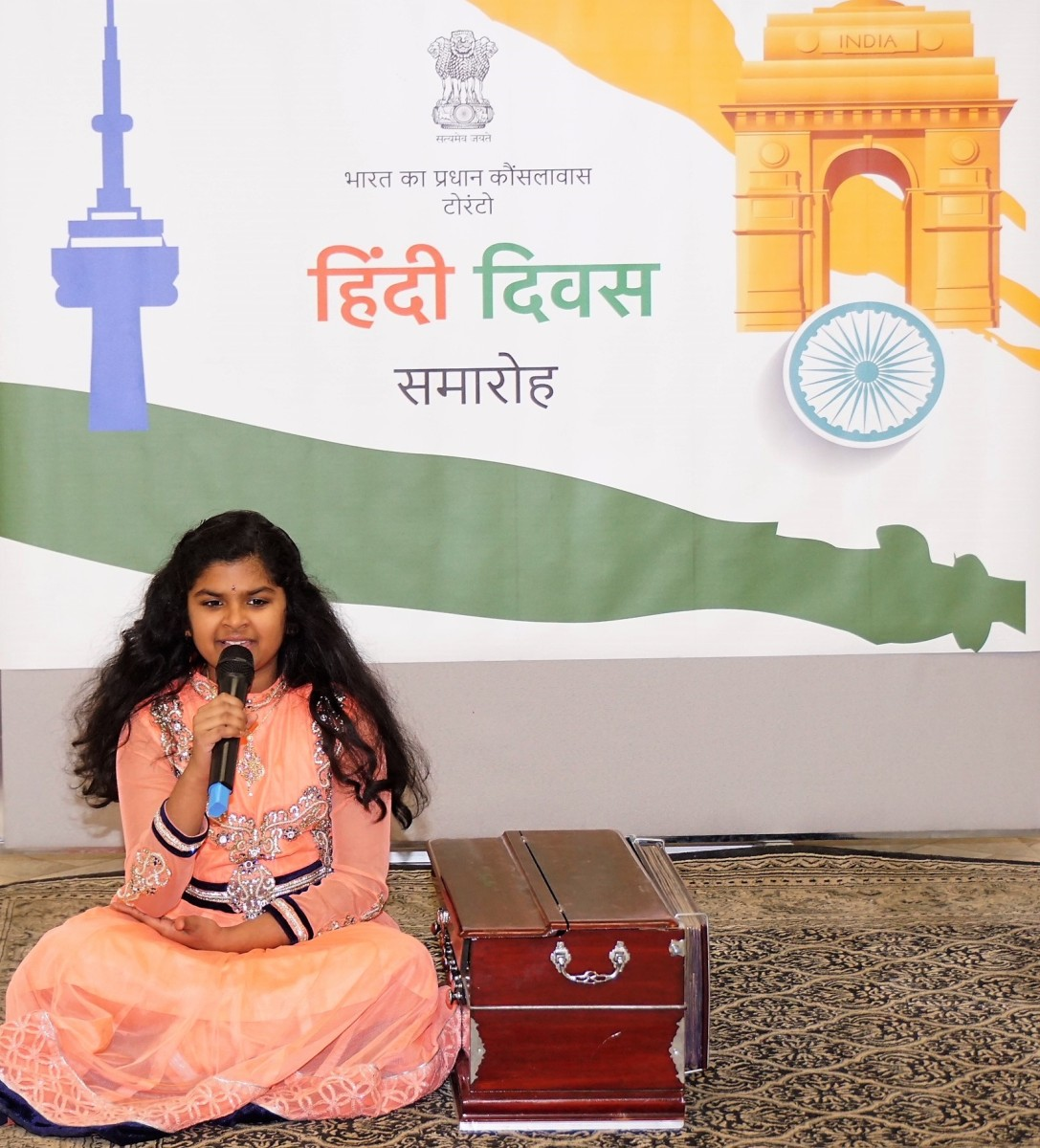 """Vishwa Hindi Divas"" (World Hindi Day) celebrated at the Indian Consulate, Toronto"